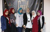 الثقافة أهم شروطها..انطلاق مسابقة ملكة جمال الصعيد بالمنيا