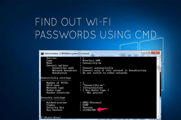 طريقة معرفة باسورد شبكات الواي فاي المتصل بها علي جهازك بدون استخدام برامج