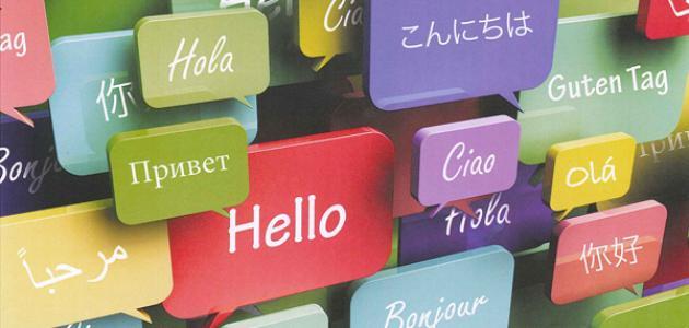 تطبيق من أفضل تطبيقات تعلم اللغات يساعدك في تعلم أكثر من 31 لغة