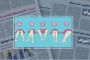 تقرير روسي: تعرف على ما تفكر فيه المرأة من وضع ساقيها