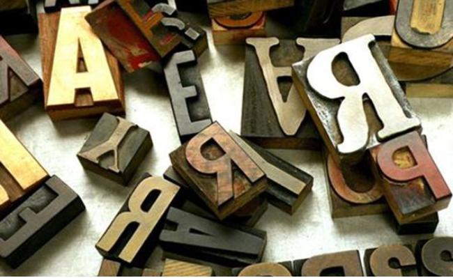 100 جملة إنجليزية رائعة مترجمة من اللغة الإنجليزية إلى اللغة العربية