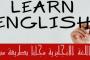 ملخص لكل قواعد اللغة الإنجليزية في 40 ورقه فقط باللغة العربية مجانًا