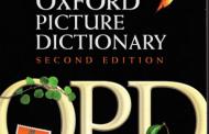 الكتاب الاشهر للكلمات الانجليزية مع معانيها Oxford Picture Dictionary مجاناً