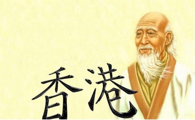40 حكمة صينية في التحفيز والتفاؤل !