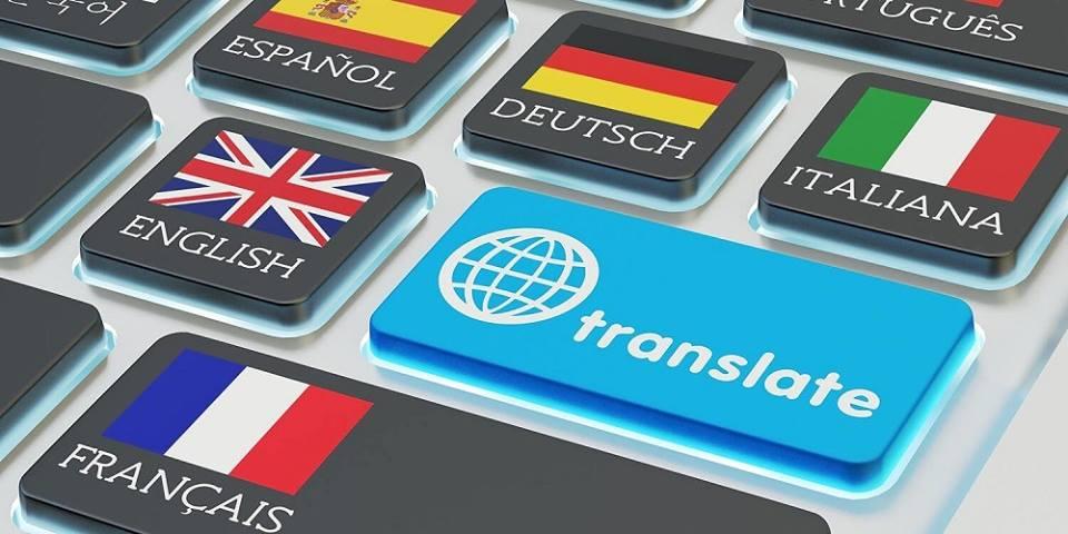 أفضل 4 مواقع للترجمة باحترافية ودقة شديدة وتدعم اللغة العربية بديلة لترجمة جوجل