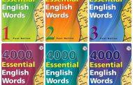 """مجموعة كتب """" 4000 Essential English Words """" مجانًا"""