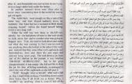 روايات (عربي-انجليزي) لتطوير اللغة الانجليزية