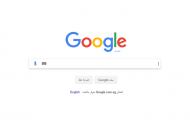 البحث علي جوجل كالمحترفين بسهولة كبيرة