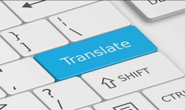 تطبيق مميز للترجمة الي كل اللغات مجاناً بدون انترنت