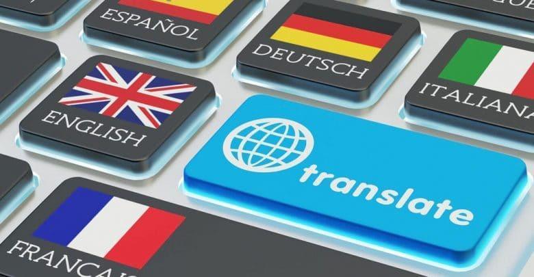 افضل مواقع الترجمة مجاناً (قائمة متجددة من المواقع)