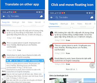 تطبيق مميز جداً لترجمة أي شئ تريد من الشاشة مجاناً