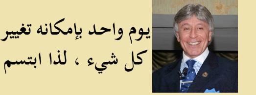 تحميل كتب الدكتور ابراهيم الفقي PDF مجاناً