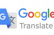 ترجمة جوجل .. تحميل تطبيق الترجمة والموقع مجانًا