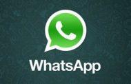 طريقة استخدام واتس اب بدون رقم هاتف