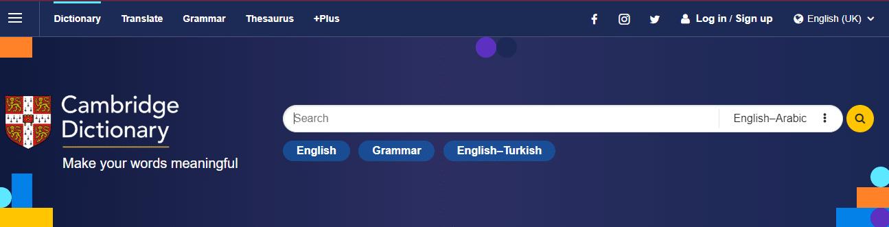 افضل تطبيق ترجمة وقاموس للهاتف اندرويد واي اوس