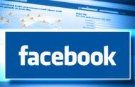 تعرف على طريقة إزالة صفحتك على فيسبوك واسترجاعها مرة أخرى