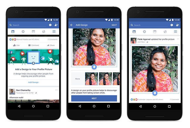 كيف تحمي صورتك الشخصية على فيسبوك ؟
