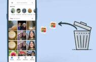 أفضل تطبيقات استرجاع الصور المحذوفة على أندرويد
