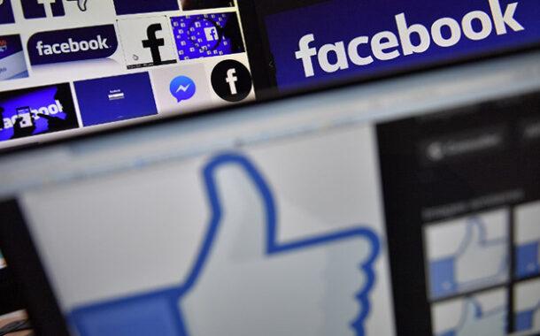 تعرّف على البيانات التي يجمعها موقع فيس بوك عنك